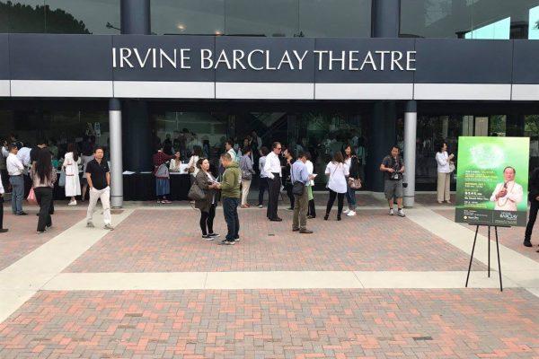 悟覺妙天禪師在美國加州爾灣Barclay Theatre演講生命的秘密