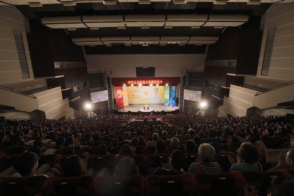 TICC大會堂坐無虛席
