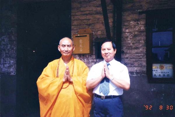 悟覺妙天禪師前往浙江進行宗教文化經貿訪問